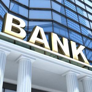 Банки Озер