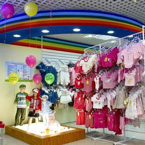 Детские магазины Озер