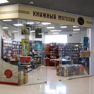 Книжные магазины Озер