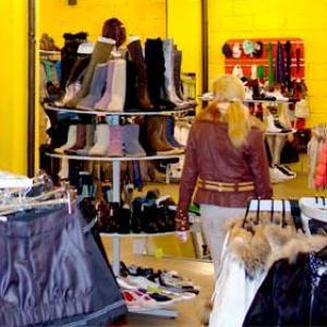 Магазины одежды и обуви Озер