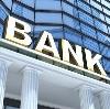 Банки в Озерах