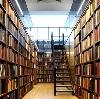 Библиотеки в Озерах