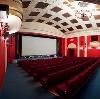 Кинотеатры в Озерах