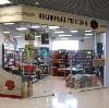 Книжные магазины в Озерах