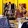 Магазины одежды и обуви в Озерах