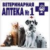 Ветеринарные аптеки в Озерах