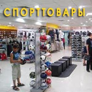 Спортивные магазины Озер