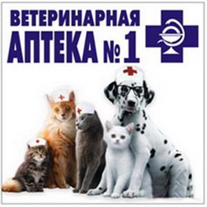 Ветеринарные аптеки Озер